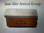 Batu Asah Amirul Group